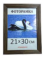 Фоторамка,  пластиковая,  15*21, А5,  рамка для фото, сертификатов, дипломов, рамка для фото 2712-97