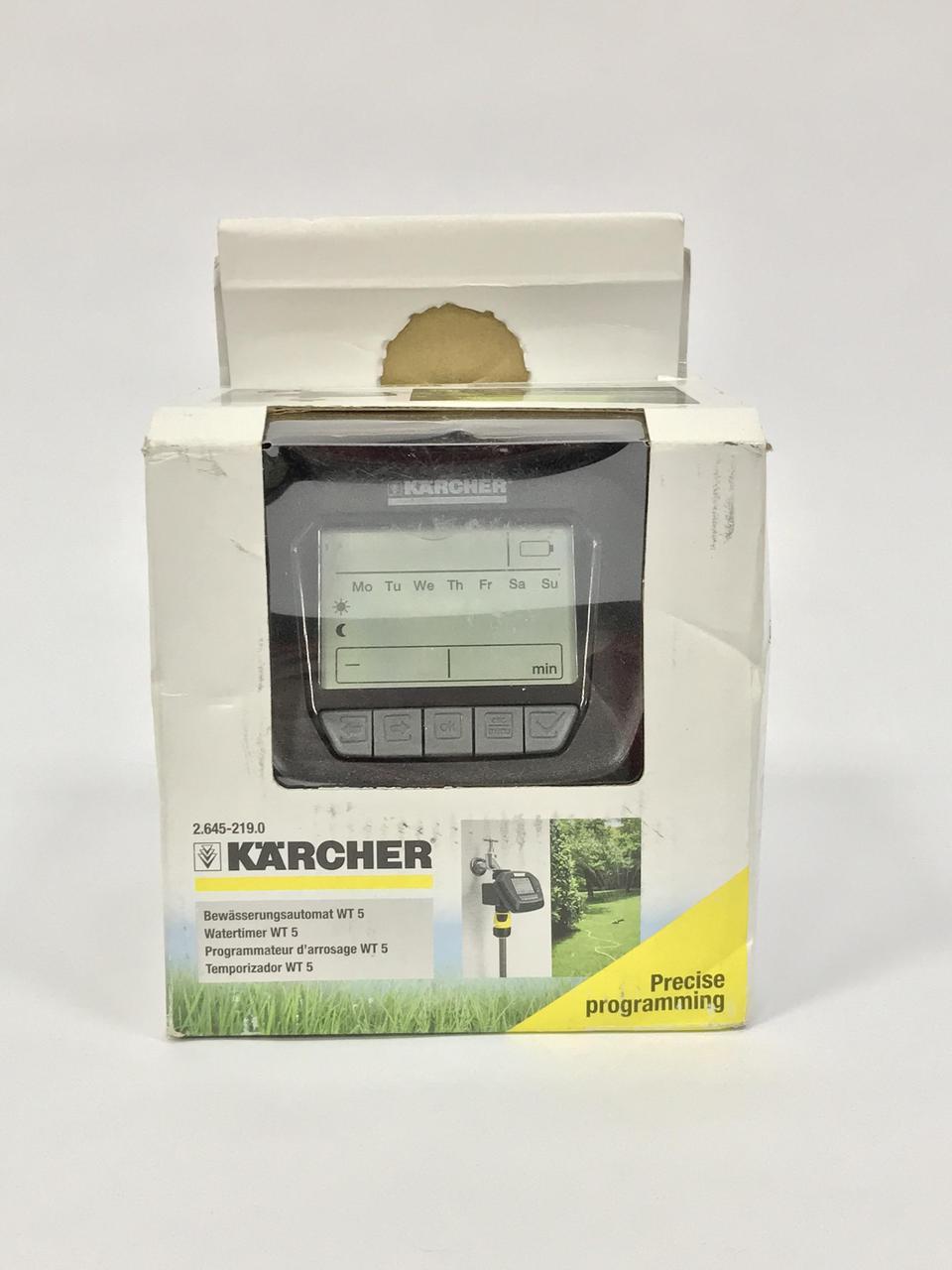 Таймер для полива Karcher WT 5 2.645-219.0(Уценённый товар)