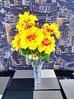 """Искусственные цветы букет """"Пионы"""" 60 см, декоративный искусственные цветы, разные цвета"""