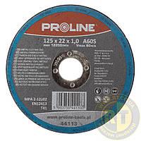 Отрезные диски для резки металла 115 x 2.5 мм PROLINE 44111