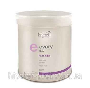Растительная восстанавливающая маска для волос Nouvelle Herb Mask 1000 ml