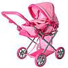 Коляска для кукол трансформер Melogo 9346, розово-малиновая