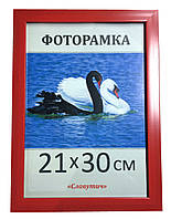 Фоторамка,  пластиковая,  15*21, А5,  рамка для фото, сертификатов, дипломов, рамка для фото 2216-58