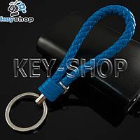 Синий брелок с кожаным плетёным шнуром и никелированым кольцом