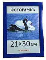 Фоторамка,  пластиковая,  15*21, А5,  рамка для фото, сертификатов, дипломов, рамка для фото 2216-67