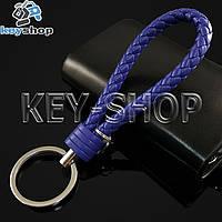 Темно - синий брелок с кожаным плетёным шнуром и никелированым кольцом