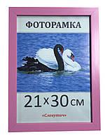 Фоторамка,  пластиковая,  15*21, А5,  рамка для фото, сертификатов, дипломов, рамка для фото 2216-69