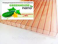 Полікарбонат стільниковий GREENHOUSE Nano 8 мм 6000x2100 мм рожевий