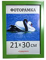 Фоторамка,  пластиковая,  15*21, А5,  рамка для фото, сертификатов, дипломов, рамка для фото 2216-73