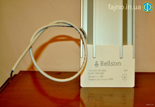 Светодиодный светильник Bellson