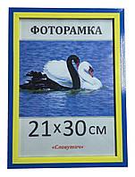 Фоторамка,  пластиковая,  15*21, А5,  рамка для фото, сертификатов, дипломов, рамка для фото 2216-100