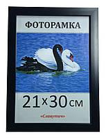 Фоторамка,  пластиковая,  15*21, А5,  рамка для фото, сертификатов, дипломов, рамка для фото 2216-101