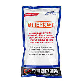 Инсектицид Оперкот (аналог Карате), лямбда-цигалотрин 50 г/кг