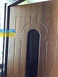 Двері вхідні броньовані з ковкою 1,20х205 безкоштовна доставка, фото 7