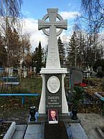 Мраморный Крест №31