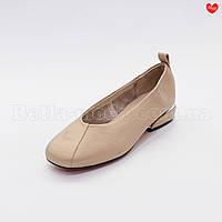 Женские туфли -балетки бежевый перламутр