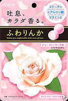 Конфеты Жевательные Kracie Ароматная Роза 32г