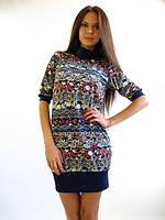 Женское платье-туника с длинным рукавом