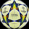 Футбольный мяч FINAL KYIV 2018 FB-6579