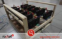 Майнинг ферма на 12 видеокарт GTX1060 3GB GIGABYTE WINDFORCE (ОС Linux)