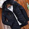 Мужская теплая осенняя куртка. Модель 61630
