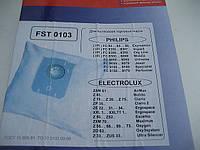 Тканевый мешок для пылесоса (FST 0103), фото 1