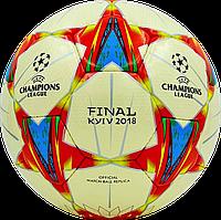 Футбольный мяч FINAL KYIV 2018 FB-6581