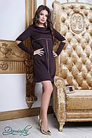 Стильное платье casual с разрезами на рукавах Алегра
