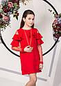 Нарядное платье с воланами на девочку подростка Размеры 134- 158, фото 2