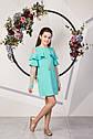 Нарядное платье с воланами на девочку подростка Размеры 134- 158, фото 6