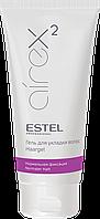Гель для укладки волос Нормальная фиксация Estel Professional AIREX, 200 ml.