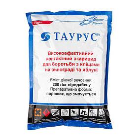 Инсектицид Таурус, (аналог Санмайта) пиридабен 200 г/кг