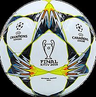 Футбольный мяч FINAL KYIV 2018 FB-7174