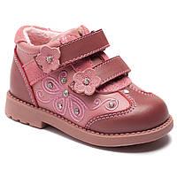 Ортопедические демисезонные ботинки Lapsi для девочки, размер 26