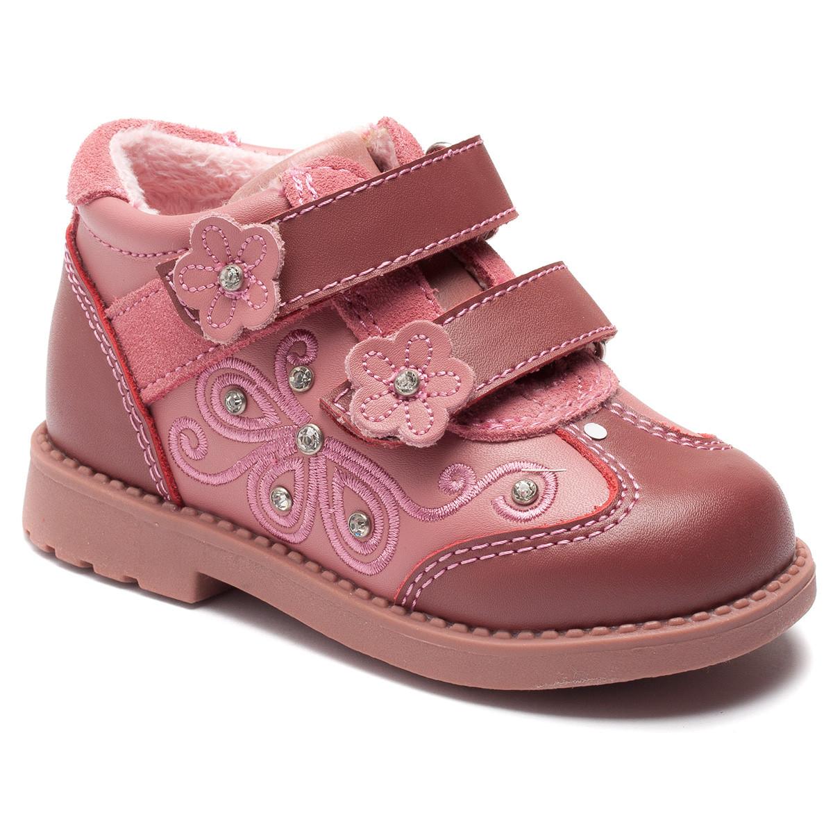 Ортопедические демисезонные ботинки Lapsi для девочки ... f4ce176ffc1d9