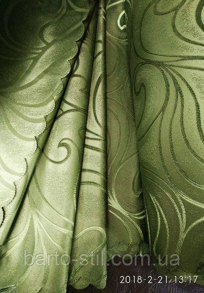 Портьера. Шторная ткань зелёного цвета на метраж и опт. Ширина 1.5 м.