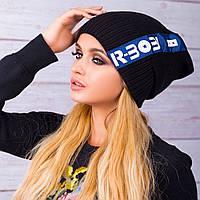 Черная молодежная спортивная шапка