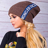 Вязаная женская шапка молодежная коричневая