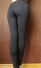 Классические женские лосины(норма)№110, фото 3