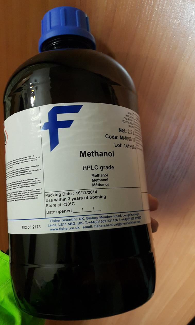 Спирт метиловый купить в дзержинске спирт этиловый технический купить спб