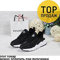 Женские кроссовки Nike Huarache, черно-белые / кроссовки женские Найк Хуарачи, сетка, легкие, стильные