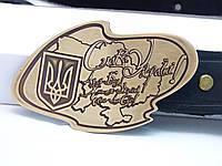 Пряжка тризуб Слава Украине! бронза