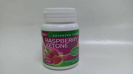 Raspberry Ketone plus - Средство для похудения (Малиновый Кетон), фото 2