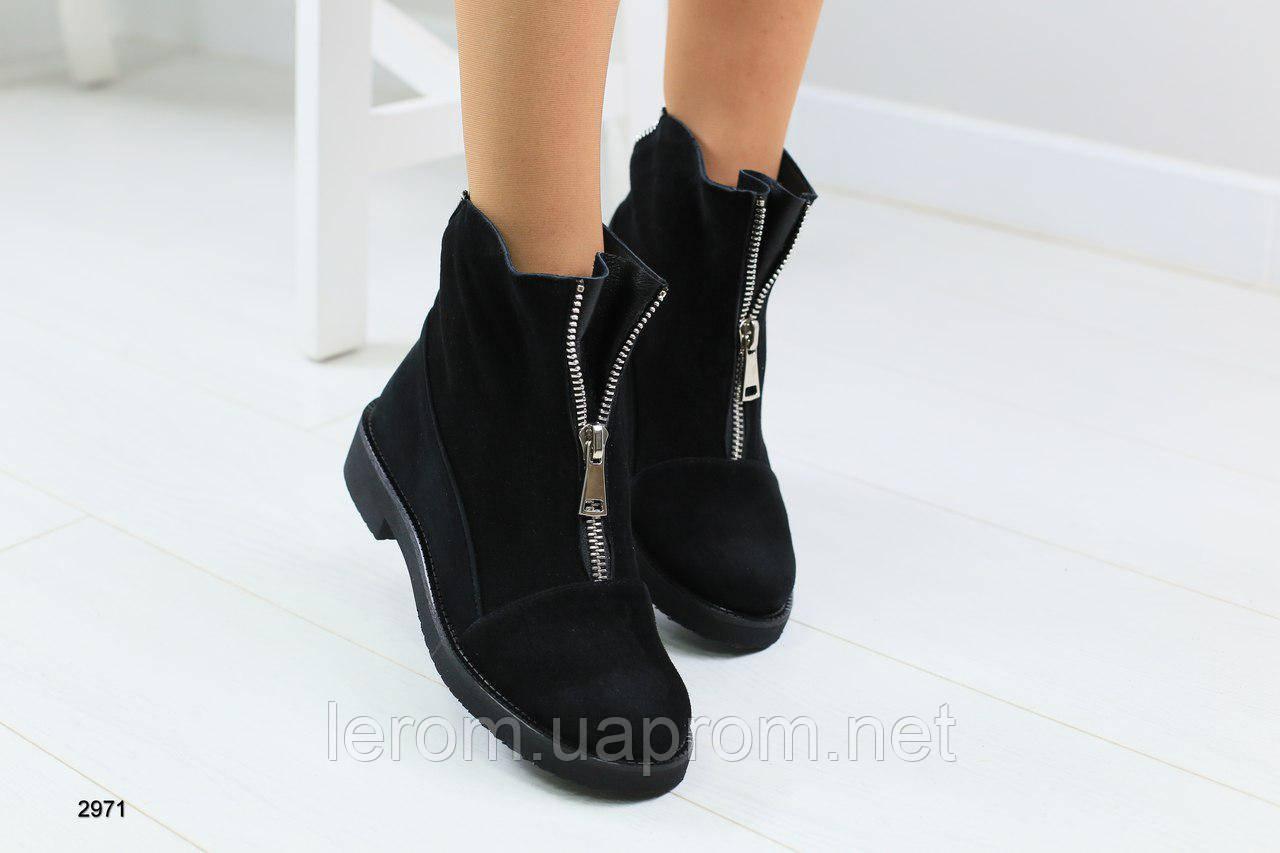 c183fa12f Стильные женские замшевые ботинки на молнии - GELENA Торговый Дом в Харькове