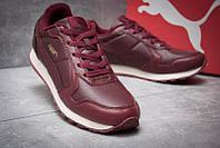 Кросівки чоловічі Puma Runner, бордові  (шкіра). 41-46р, фото 1