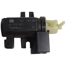 Клапан (электромагнитный) , датчик вакумный регулировки наддува турбины GM 5851073 5851600 55563534 55558101