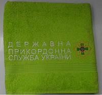 Махровое полотенце с вышитым гербом «ГПС»