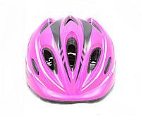 Детский универсальный защитный шлем Maraton Helmet Discovery, есть цвета