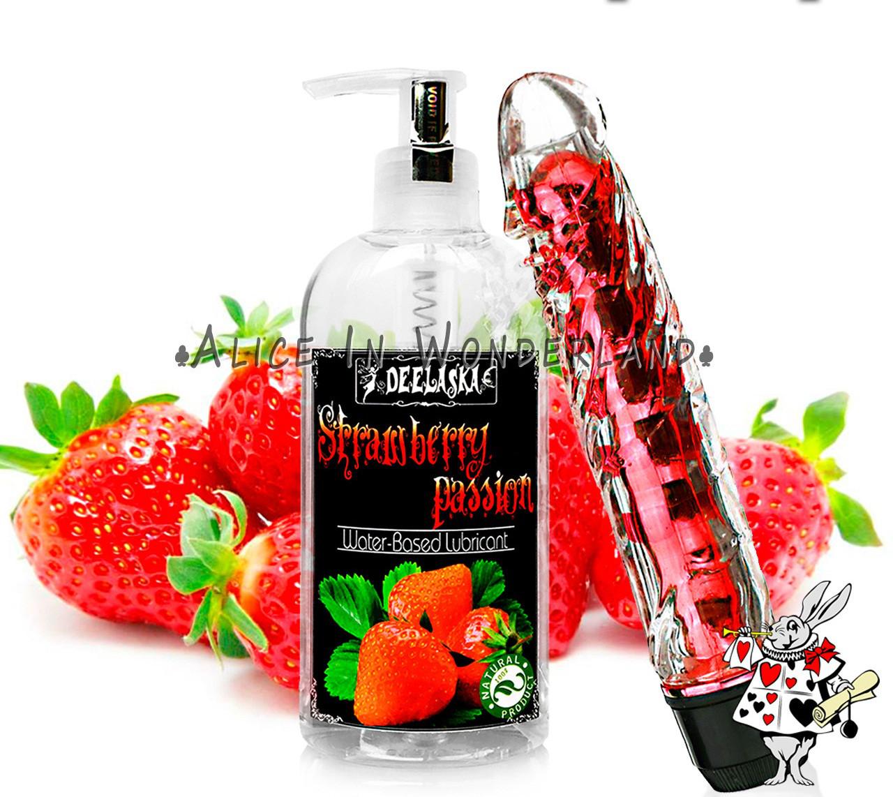 Вибратор Вагинально - Анальный + Лубрикант на водной основе смазка клубника 200 ml смазка Strawberry passion