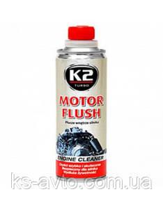 Промывка двигателя K2 MOTOR FLUSH